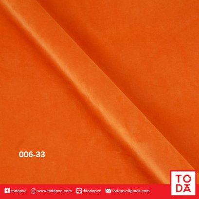 ผ้าฮอลแลนด์ #006 สีใหม่