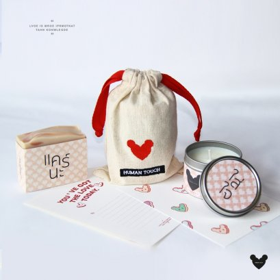 Care for You Set