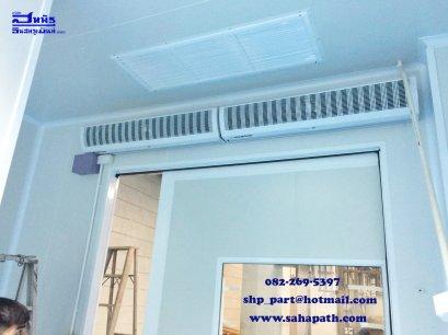 Air Curtain