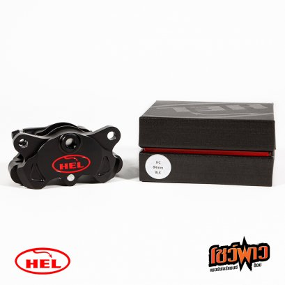 HEL Black Callipers 84mm