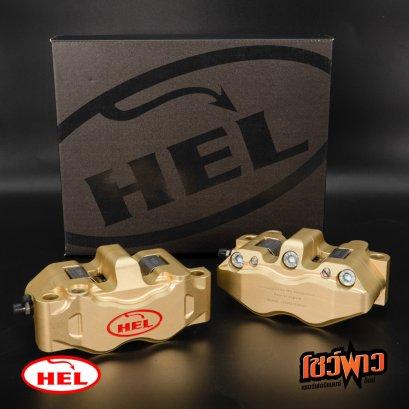 HEL Brake Calipers 108mm