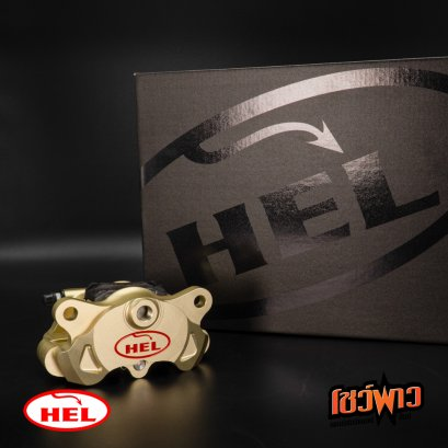 HEL Gold Callipers 84mm