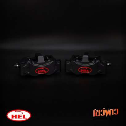 HEL Black Callipers 108mm