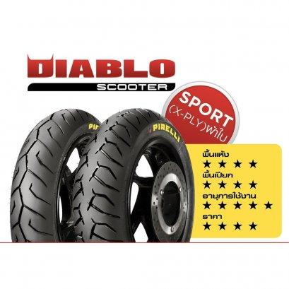 Pirelli DIABLO SCOOTER : 120/70-15+140/70-14