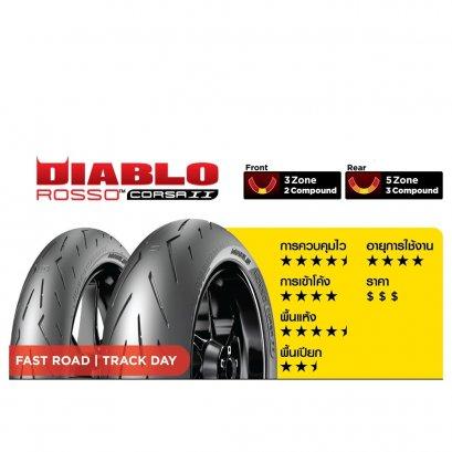 Pirelli DIABLO ROSSO CORSA II : 120/70ZR17+180/55ZR17
