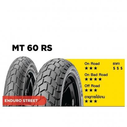 Pirelli MT60 RS : 120/70ZR17+180/55ZR17