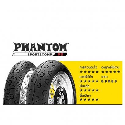 Pirelli PHANTOM SPORTCOMP : 100/90-18+130/80-18