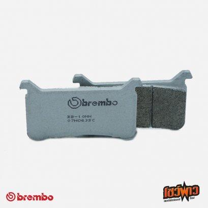 ผ้าเบรค brembo 07HO63SC