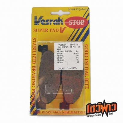 ผ้าเบรก VESRAH SD-275