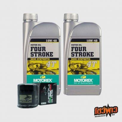 motorex 4 stroke 10w40 +  กรองน้ำมันเครื่อง zuperflo