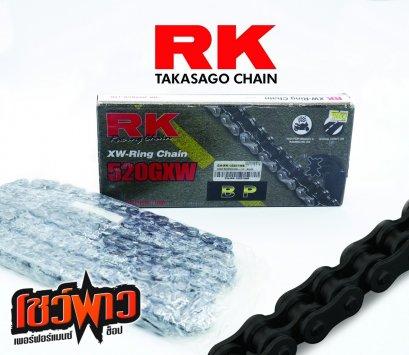 โซ่ RK รุ่น BP520GXW