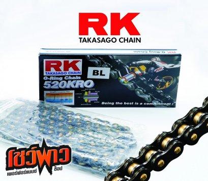 โซ่ RK รุ่น BL520KRO