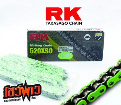 โซ่ RK รุ่น NM520XSO