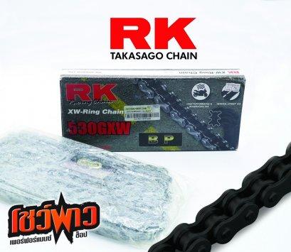 โซ่ RK รุ่น BP530GXW