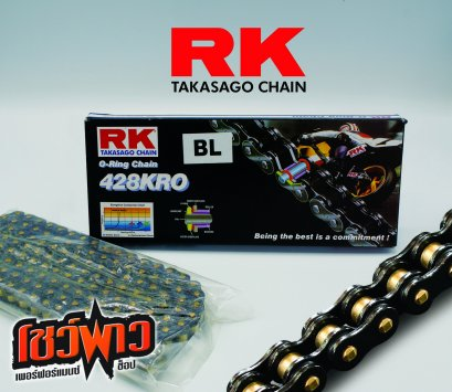 โซ่ RK รุ่น BL428KRO