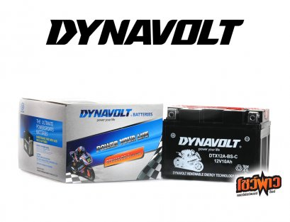 DYNAVOLT Battery DTX12A-BS-C
