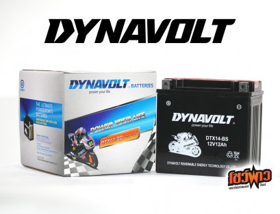 DYNAVOLT Battery DTX14-BS
