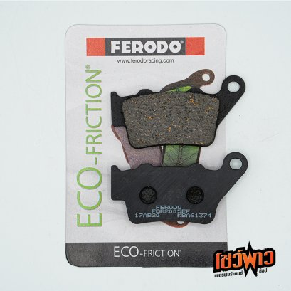 ผ้าเบรก FERODO FDB2005EF