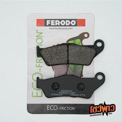 ผ้าเบรก FERODO FDB2018EF