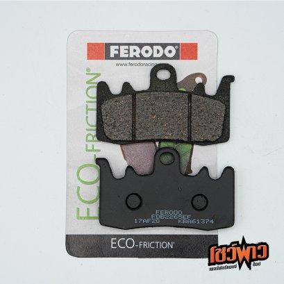 ผ้าเบรก FERODO FDB2265EF
