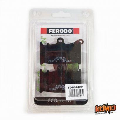ผ้าเบรก FERODO FDB574EF