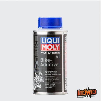 LIQUI MOLY MOTORBIKE 4T Additive