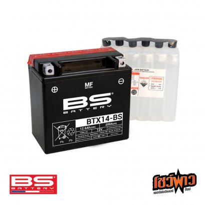 BS BATTERY BTX14-BS (MF)