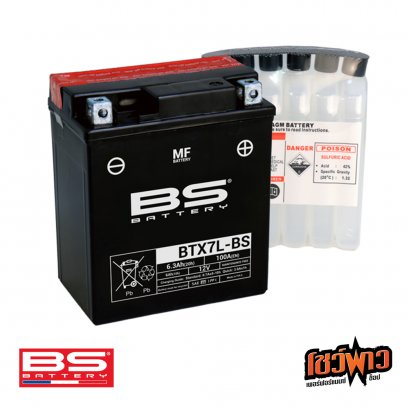 BS BATTERY BTX7L-BS (MF)