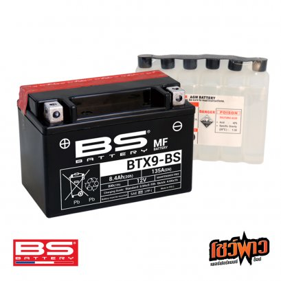 BS BATTERY BTX9-BS (MF)