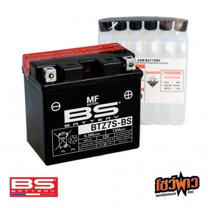 BS BATTERY BTZ7S-BS (MF)
