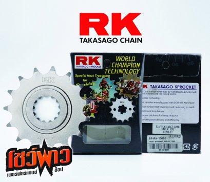 สเตอร์หน้า RK 520x15T