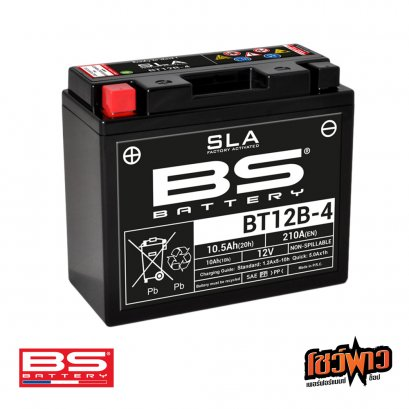 BS BATTERY BT12B-4 (FA)