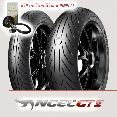 Pirelli Angel GT II : 120/70ZR17+190/50ZR17