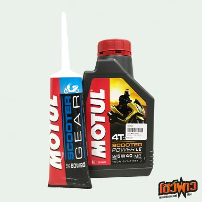 Motul 4T Scooter POWER LE 5W40 + MOTUL SCOOTER GEAR OIL 80W90