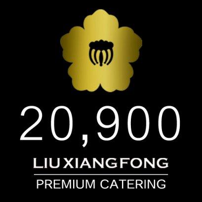 อาหารชุด 20,900.-