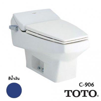 C906 สุขภัณฑ์ แบบชิ้นเดียว 9 ลิตร รุ่น EXCELSIOR สีน้ำเงินเข้ม - TOTO