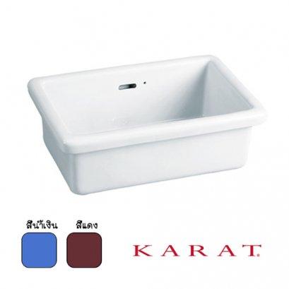 K-17559X อ่างล้างหน้าอเนกประสงค์ (Large Square Sink) สีแดง สีน้ำเงิน - KARAT