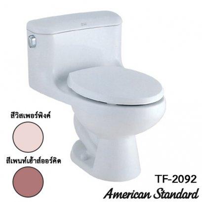 TF-2092 สุขภัณฑ์ แบบชิ้นเดียว 6 ลิตร รุ่น HAMILTON สีชมพูอ่อน สีแดง สีขาว- American Standard