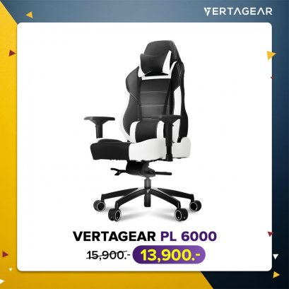 Vertagear PL6000 Gaming Chairs