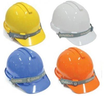 หมวกนิรภัยS-GUARDปรับหมุน รุ่น S-1