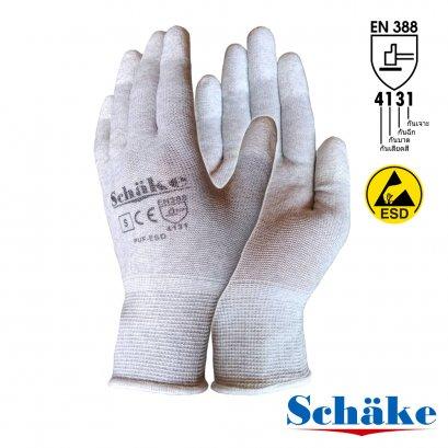 Schake ถุงมือไนล่อนเคลือบ PU ปลายนิ้วกันไฟฟ้าสถิตย์