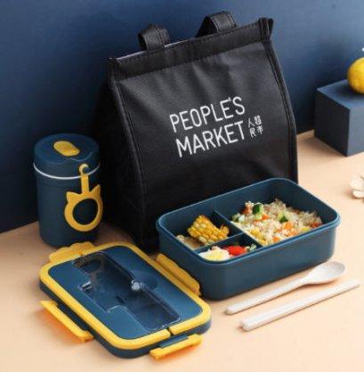 กล่องข้าวพลาสติกพร้อมช้อนตะเกียบ1000ml+กระเป๋าเก็บอุณหภูมิ+ถ้วยซุป