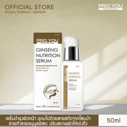 Proyou Ginseng Nutrition Serum (50ml)