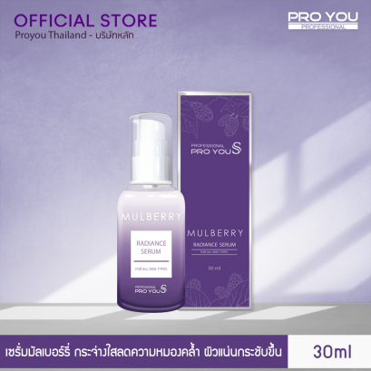 Proyou S Mulberry Radiance Serum (30ml)