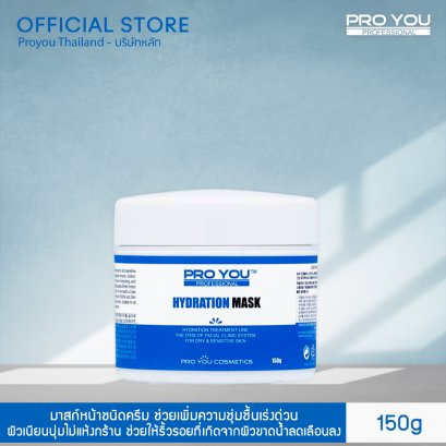 Proyou Hydration Mask (150g)