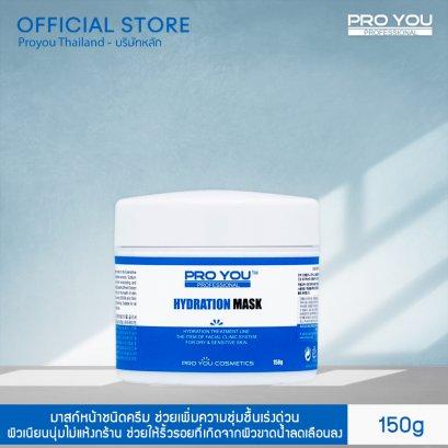 Proyou Hydration Mask (150g)