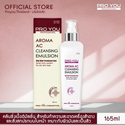 Proyou Aroma AC Cleansing Emulsion (165ml)