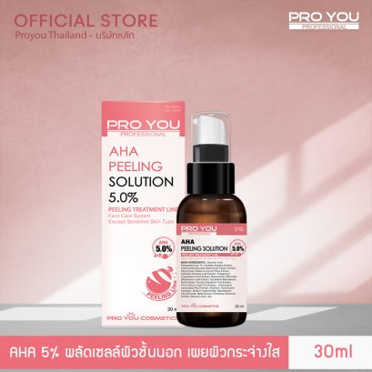 Pro You AHA Peeling Solution (30ml)