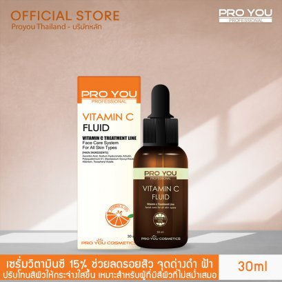 Proyou Vitamin C Fluid (30ml)