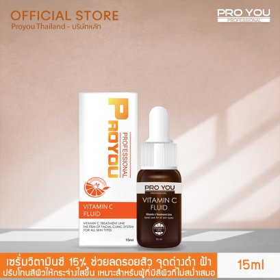 Pro You Vitamin C Fluid (15ml)